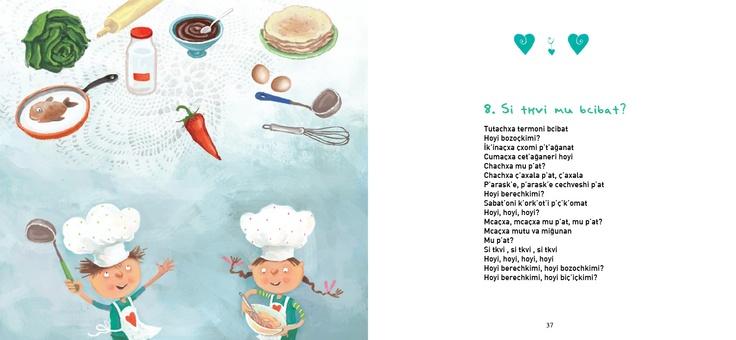 Mircan Nanni  Page 8