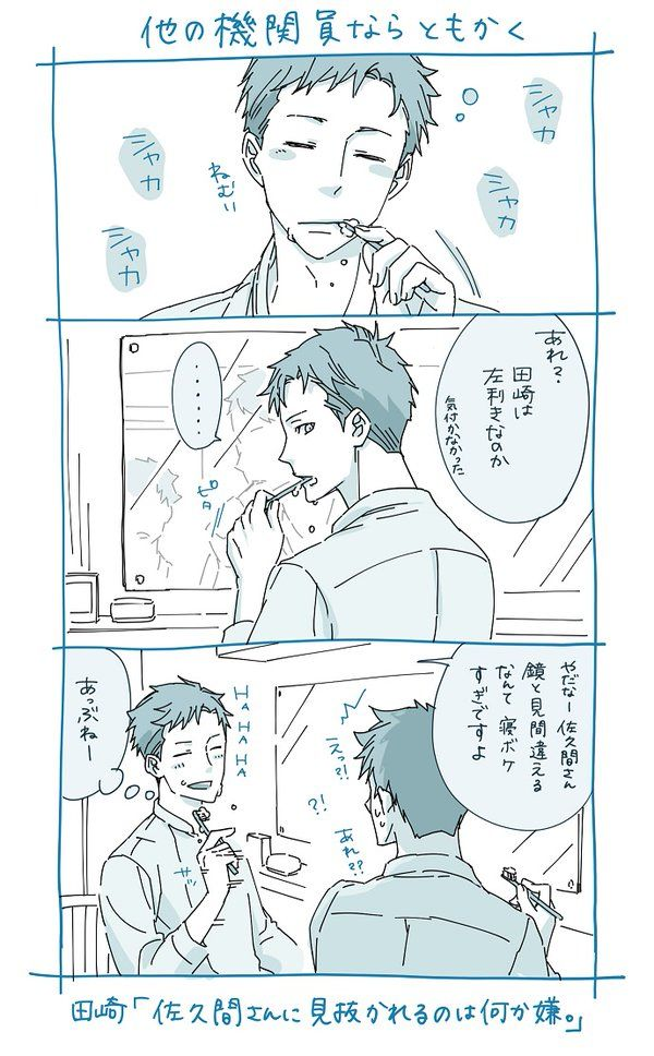 Media Tweets by リヲン (@rion8014) | Twitter