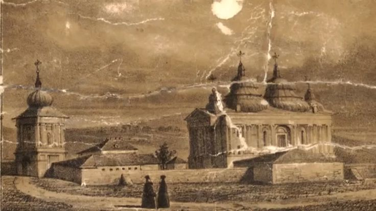 "Manastirea ""Frumoasa"", Iasi, Romania"