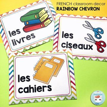 French Classroom Decor Rainbow Chevron: classroom supply labels. Editable (text) file included so that you can add the words you use in your French classroom!