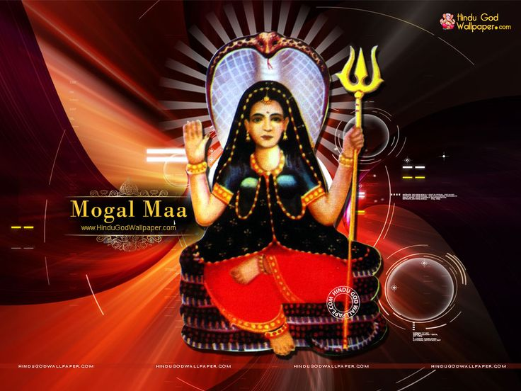 Mogal Maa Wallpapers, Photos & Images Free Download