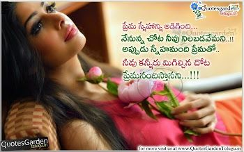 Beautiful+Quotes+about+friendship+and+love+-+Quotes+garden+telugu.jpg (350×219)