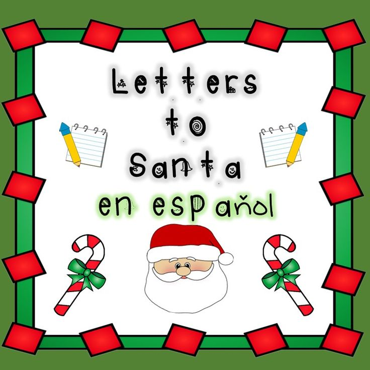 Templates for Dear Santa letters. Some come with a prewritten note to Santa and a blank wish list. Some come with a blank introduction and wish list. Colored and black and white options.  -4 addressed to papa noel -1 addressed to los tres reyes magos