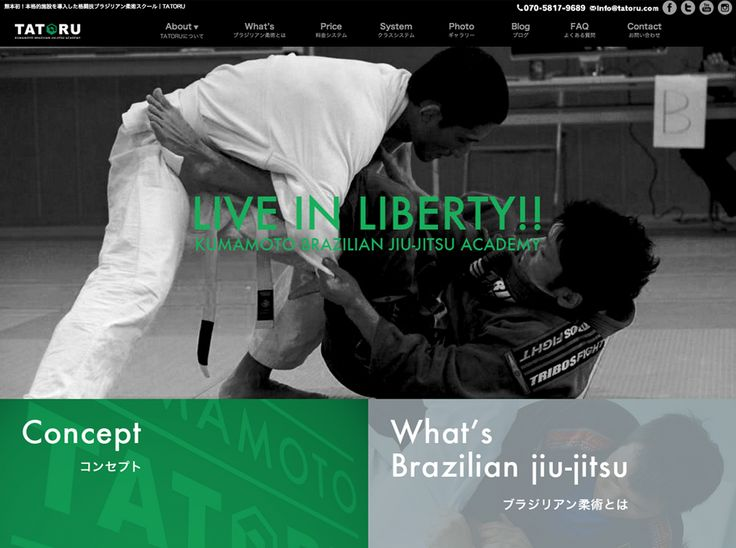 熊本の本格的なブラジリアン柔術スクール | 熊本のホームページ・WEB制作・ロゴ作成/プレオデザイン