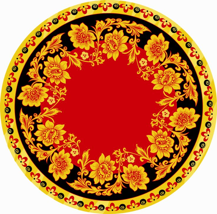 Folk Khokhloma painting from Russia. A round floral pattern in red, black and yellow colours. #art #folk #painting #Russian
