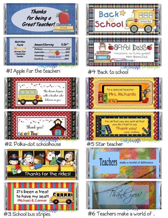 School Days Teacher Bus Driver Candy Bar Wrapper Variety ...