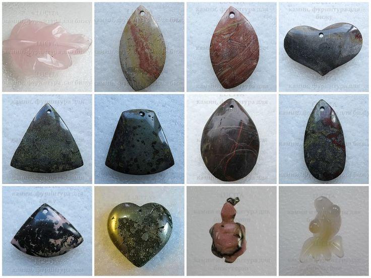 """В интернет-магазине """"Lucita - камни и фурнитура для бижутерии"""" - http://www.luciastonesspb.ru/ Только до 2 сентября 2014 года Акция!!! - Каменные подвески со скидкой 50% - Каменные подвески со скидкой 40%"""