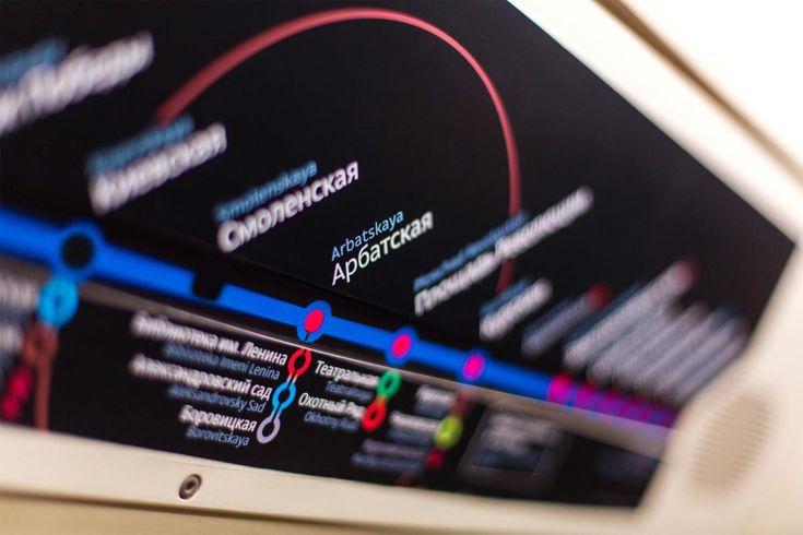 Вторая версия линейных схем Московского метрополитена для вагонов