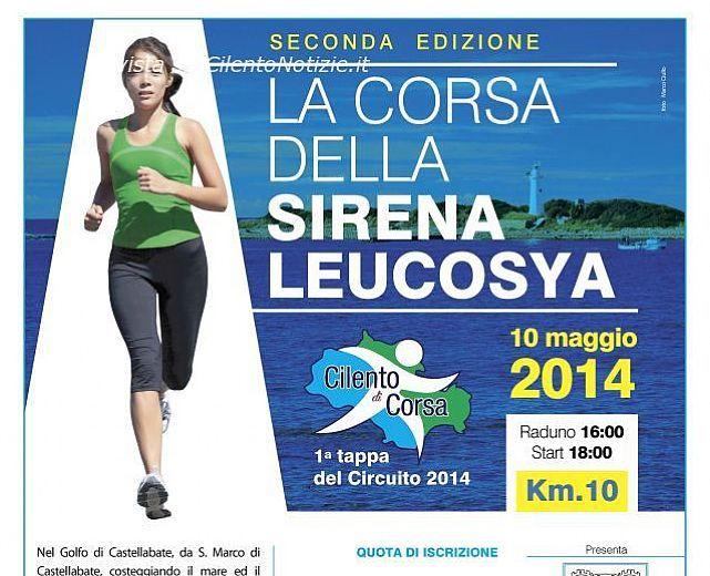 """Parte il 10 maggio da Castellabate la 2^ediz. """"Corsa della Sirena Leucosya"""""""