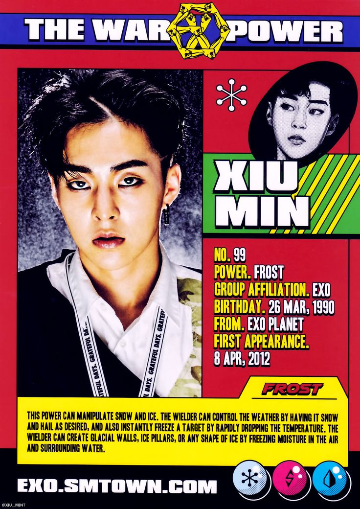 #XIUMIN #EXO #POWER