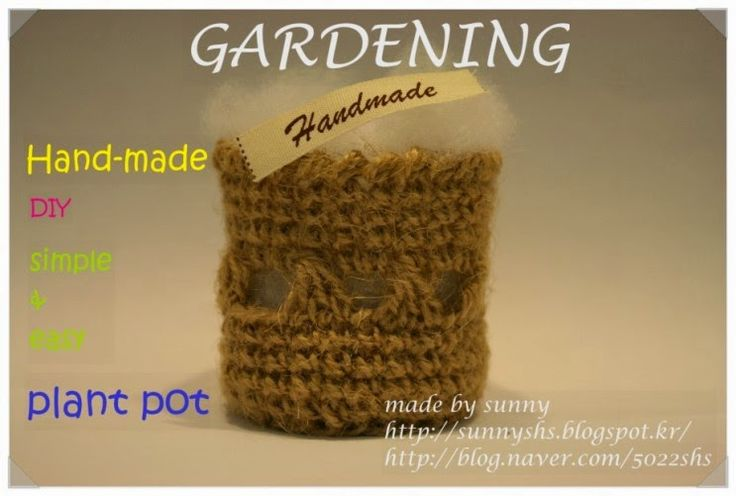 sunny&funny: gift for ACN-crochet pot tutoral with photo-free p...