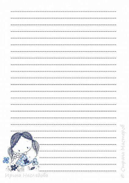 Блокнот для записей на металлической пружине. Формат А-5, 80 страниц, разлинован в линейку, с календарем на 2016 и 2017 г. !!!Странички ТОЛЬКО для личного пользования!!! фото 8