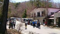 Ruisakusanso [Mizugakisansou / Mizugakisansou] Official Mountain Lodge Website  --------  Other Lodges:  MOUNTAIN LODGES   Mizugakisansō (瑞牆山荘)   Kinpusansō (金峰山荘)   Kinpusan-koya (金峰山小屋)   Ōdarumi-koya (大弛小屋)   Fujimidaira-koya (富士見平小屋)   Dainichi-koya (大日小屋)