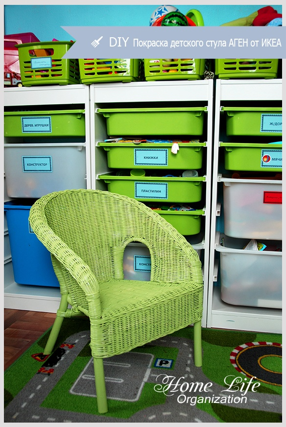 how ikea agen kids chair paint