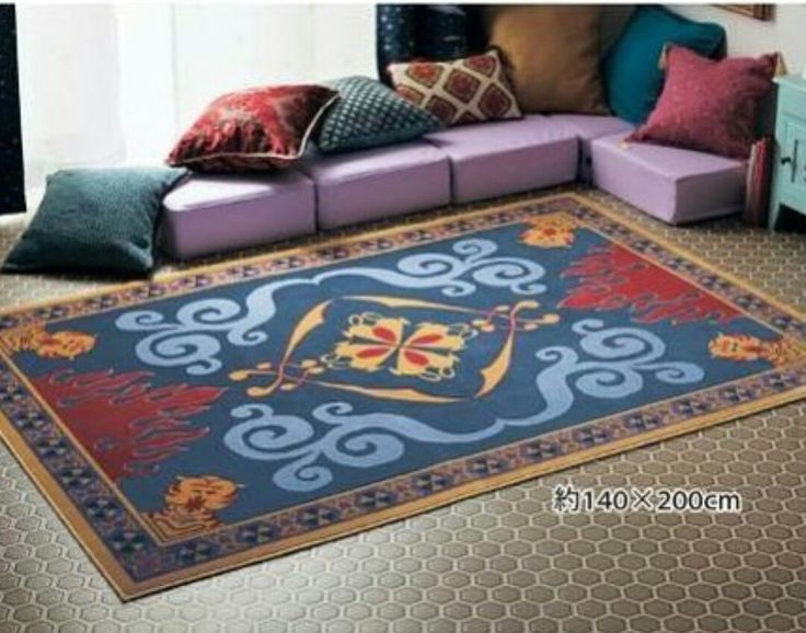 A Magic Carpet Ride In Your Home