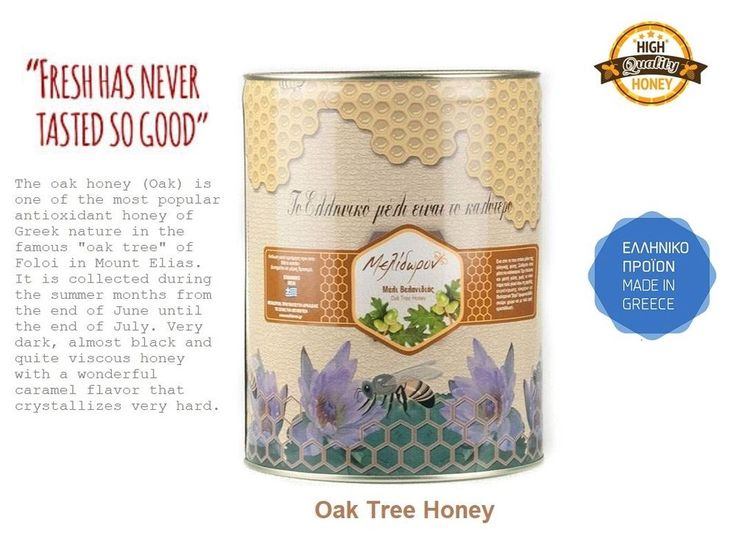 Oak Honey Canister 5Kg from Mountains of Elias TOP GREEK EXCELLENT QUALITY HONEY #Melidoron