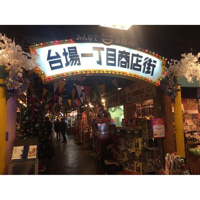 Best Dagashi In Japan To Try
