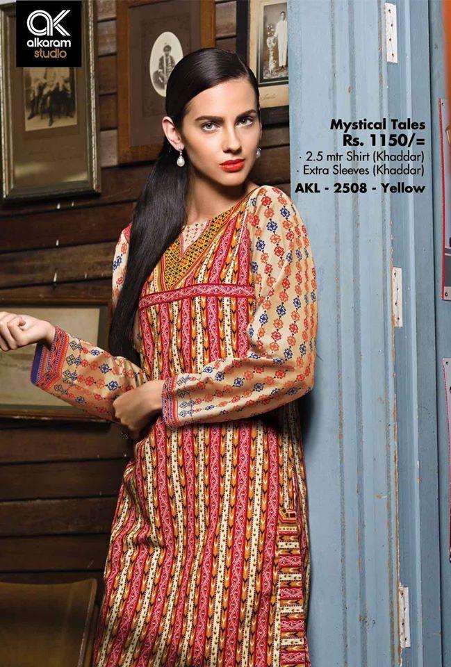 At ksabih.com - 2014 women and girls Fashion collection Get latest fashion collections of women & girls at ksabih.com at affordable & cheap price.. http://goo.gl/tEPjrG