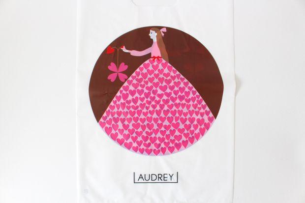 オードリー(AUDREY)2016年バレンタインパッケージ