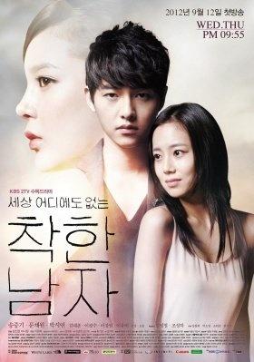 NICE GUY: Kang Ma Roo (Song Joong Ki) habría hecho lo que sea por su novia. Ella deja que lo culpen por un asesinato que ella cometió y luego se casa con un hombre rico para escapar de su pobreza. Devastado por la traición, Ma Roo cambia. Una vez un brillante estudiante de medicina, ahora trabaja como un barman y gigolo, usando a las mujeres para obtener lo que quiere. Cuando conoce a la hijastra de ex novia, Seo Eun Gi (Moon Chae Won), se da cuenta que puede usarla para vengarse de ella.