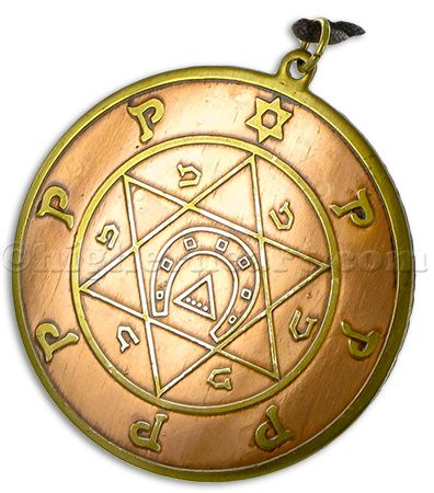 Good Fortune Amulet reproduced from the Key of Solomon, the famous book of Magical Law reputed to have been written by King Solomon himself 3000 years ago.