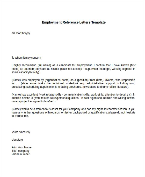 Reference Letters For Employment template Letter templates free