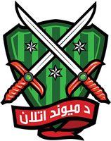 2012, De Maiwand Atalan F.C.  (Afghanistan) #DeMaiwandAtalanFC #Afghanistan (L11166)