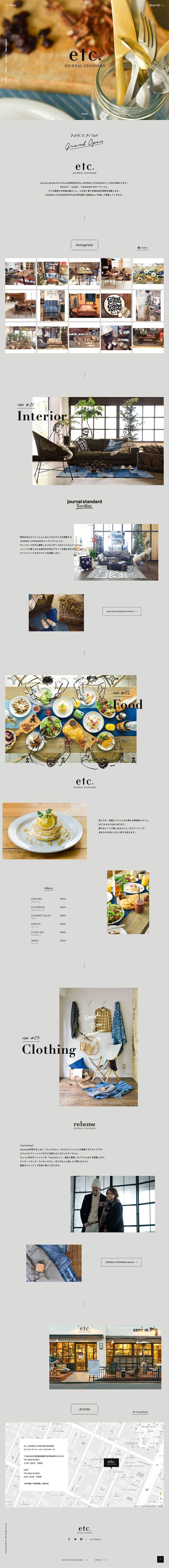 http://etc.journal-standard.jp/