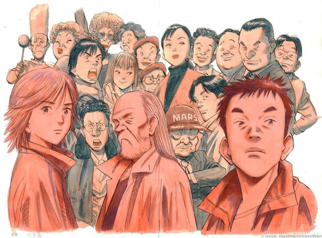 Maybe THE best comic ever: Naoki Urasawa 20th Century boys!