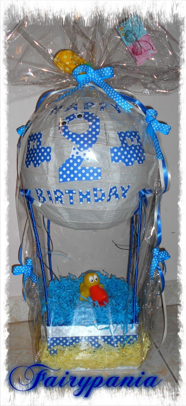 ballon for boys birthday including shoes