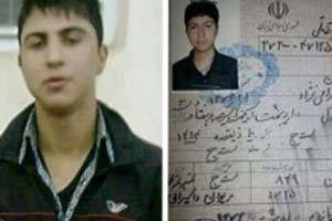 ماكنة روحاني للإعدام تحصد المزيد من الشبان .. والمقاومة تناشد العالم لإنقاذ شاب عشية إعدامه | وكالة انباء الشرق العربي