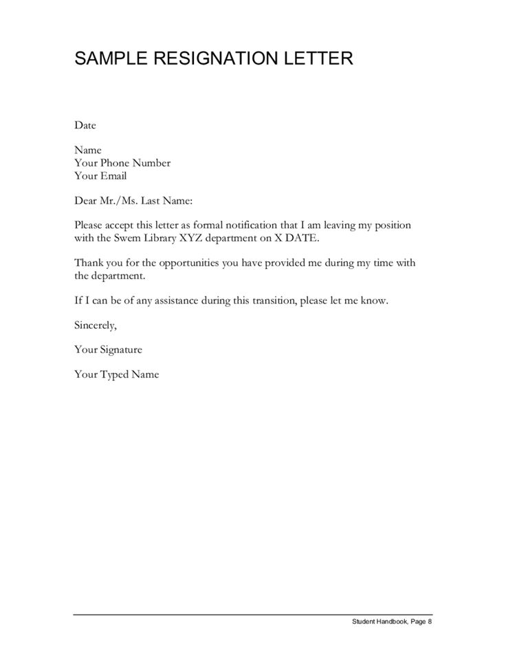 sample resignation lettersimple resignation letter. Resume Example. Resume CV Cover Letter