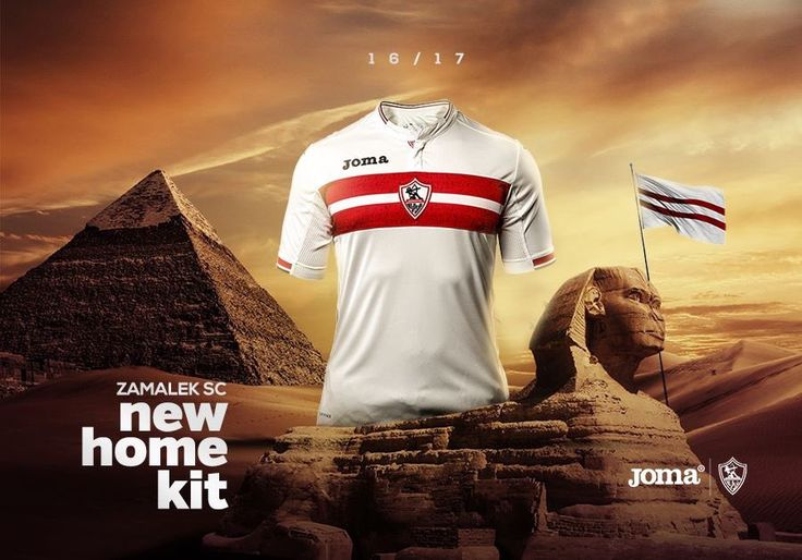 Camisas do Zamalek SC 2017 Joma