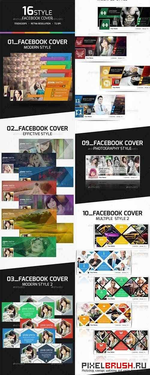 16 Style Facebook Cover Templates