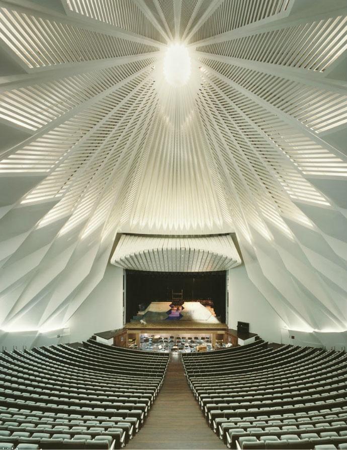 Concert Hall, Tenerife.  Santiago Calatrava
