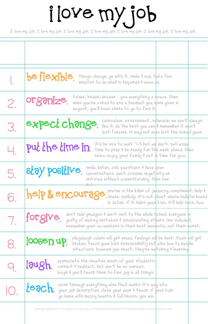 stress-busting tips for teachers. 10 ways to take a deep breath & start your day over.