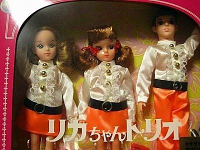 Takara Memorial Licca 1967 Trio Repro 1st Gen Licca-chan Wataru Izumi Doll