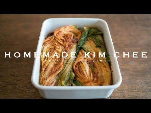 beautiful #youtube cooking channel Homemade Kim Chee (vegan) ☆ 自家製精進キムチの作り方 - YouTube