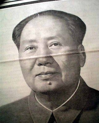 Best Chairman MAO ZEDUNG $70 Tse-Tung Beijing China DEATH 1976 Chinese Newspaper in Collectibles, Cultures & Ethnicities, Asian | eBay
