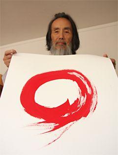 The Zen Circles of Kazuaki Tanahashi