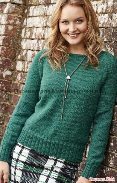 Поразительный джемпер с ажурными деталями от Кати Франкель. Такой уютный и стильный, его можно носить с чем угодно и где угодно. Вяжется это пуловер снизу вверх по кругу, формируя рукава реглан.