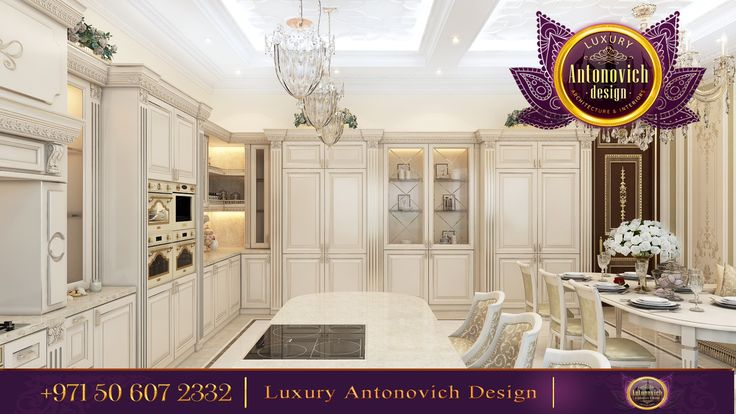 44 Best Elegant Kitchens From Antonovich Design Images On Pinterest Elegant Kitchens Dubai