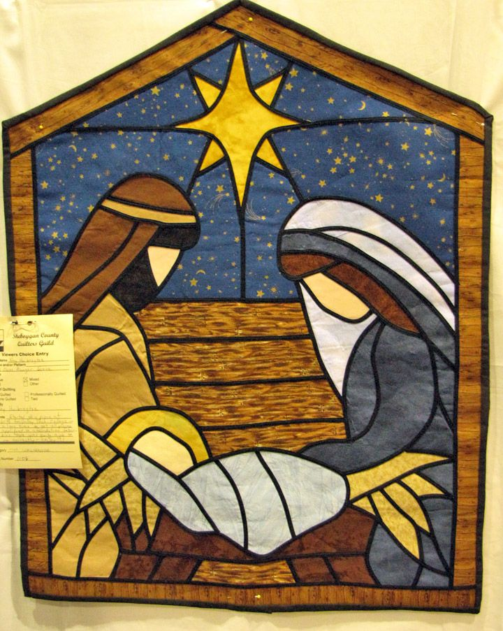 nativity scene wall quilt