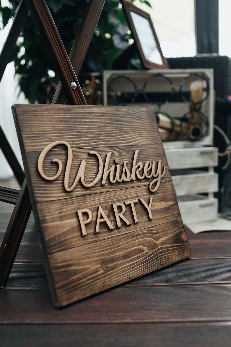 wedding bar, wedding decor, whiskey party, dkinks, wedding drinks, оформление свадьбы, свадебный декоратор, декор из дерева, дополнительный декор, оформление зон развлечения