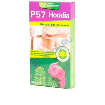 Hoodia P57 - Худия Супер купить   P57 Hoodia   Капсулы Hoodia   P57 Hoodia отзывы   P57 Hoodia заказать