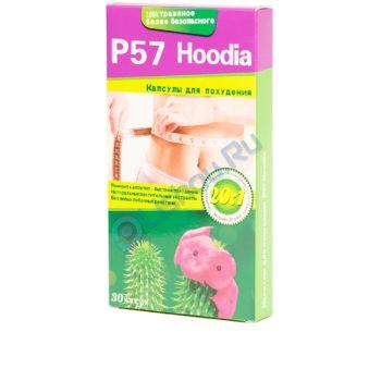 Hoodia P57 - Худия Супер купить | P57 Hoodia | Капсулы Hoodia | P57 Hoodia отзывы | P57 Hoodia заказать