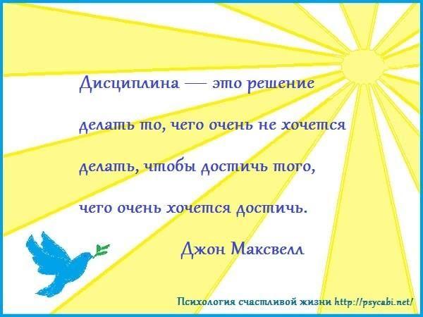 Дороговкази :)))))