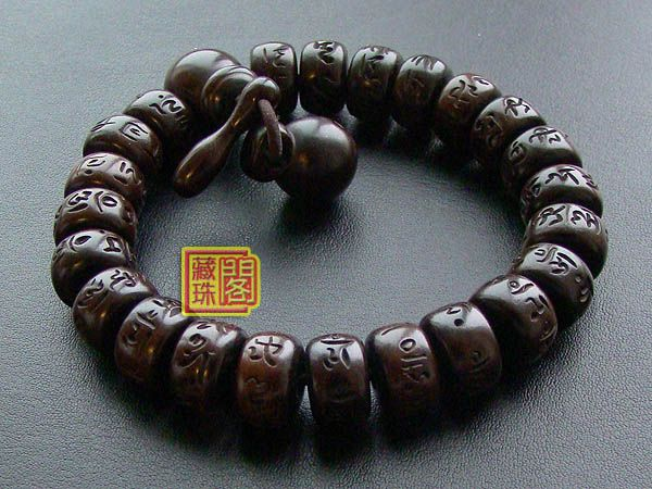 12mm Om Wrist Malas Bracelet Tibetan Prayer Beads Antique Ancient Trade Ethnic Pinterest And