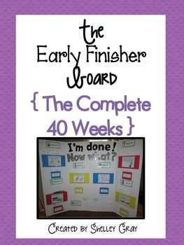 If you have already purchased the first eight weeks of Early Finisher activities, you can view my blog post here, which will explain pricing inform...