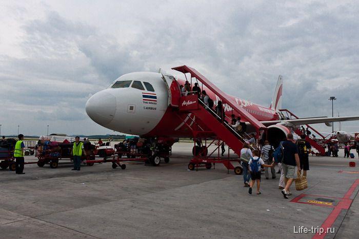 AirAsia - азиатский лоукост